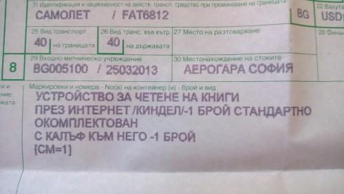 WP_20130331_002